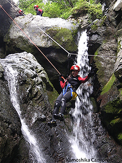 kamoshika canyon half-day tour