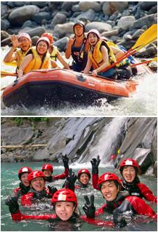 combo tours - wet & wild