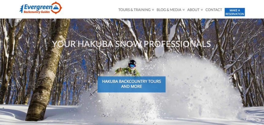 Your new home for Hakuba Backcountry Tours - Evergreen Backcountry Guides