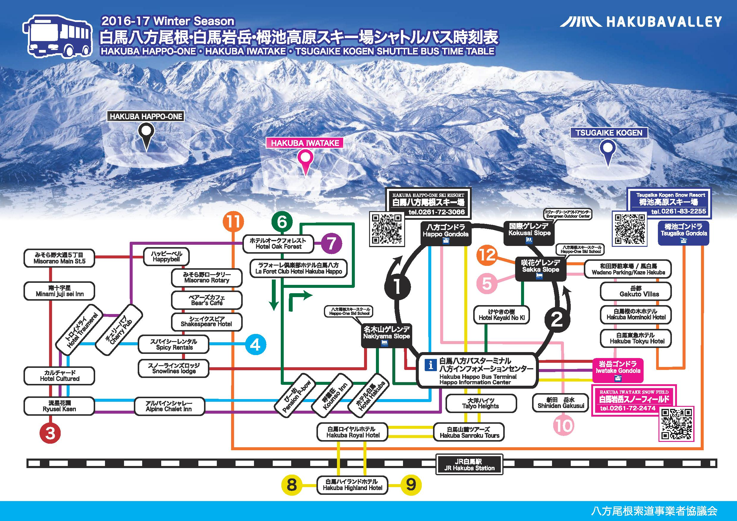 hakuba valley bus timetable