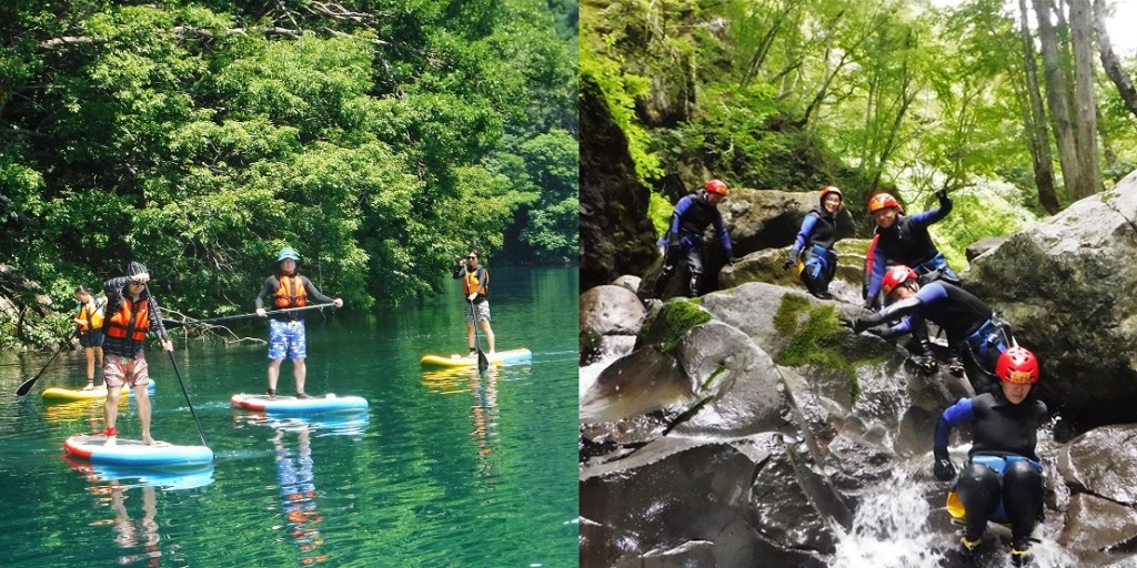 combo activities in japan - wet & wild