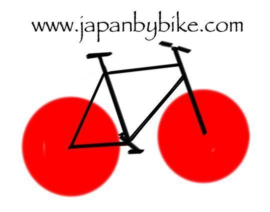 japan by bike logo