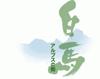 hakuba village homepage logo