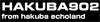 hakuba 902 logo
