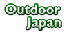 outdoor japan logo