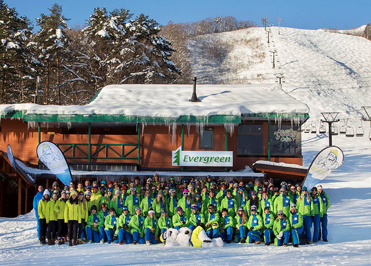 jobs in japan | employment at evergreen outdoor center | hakuba japan