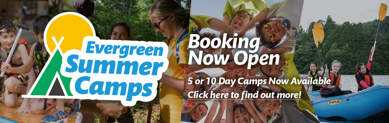 Evergreen Summer Camps